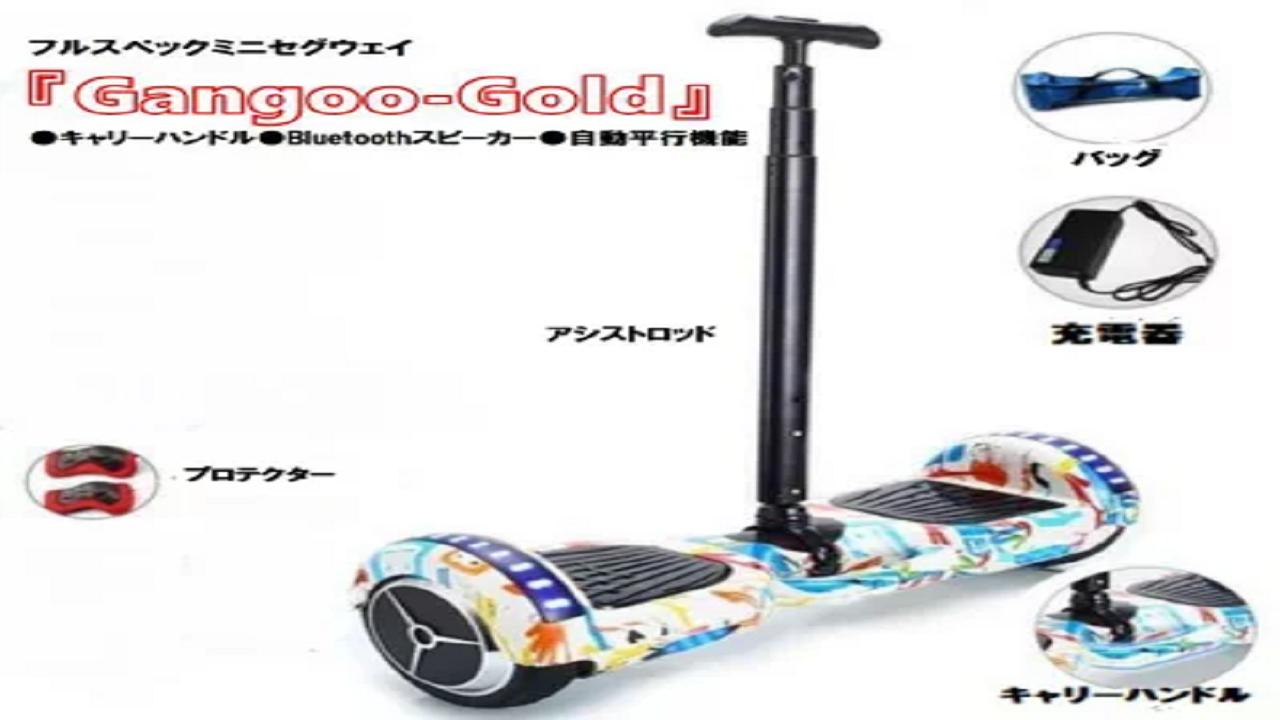 バランススクーター Gangoo-Gold