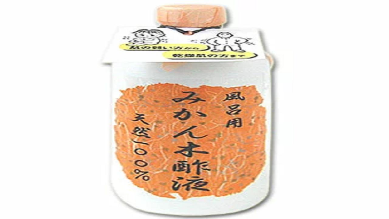 みかん木酢液