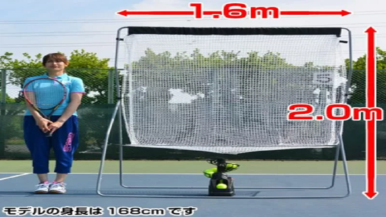 テニス練習器具