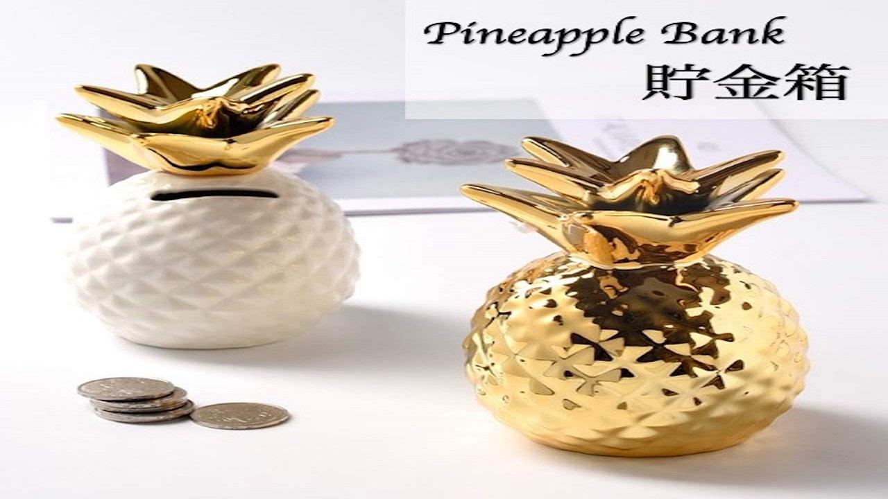 パイナップル 貯金箱