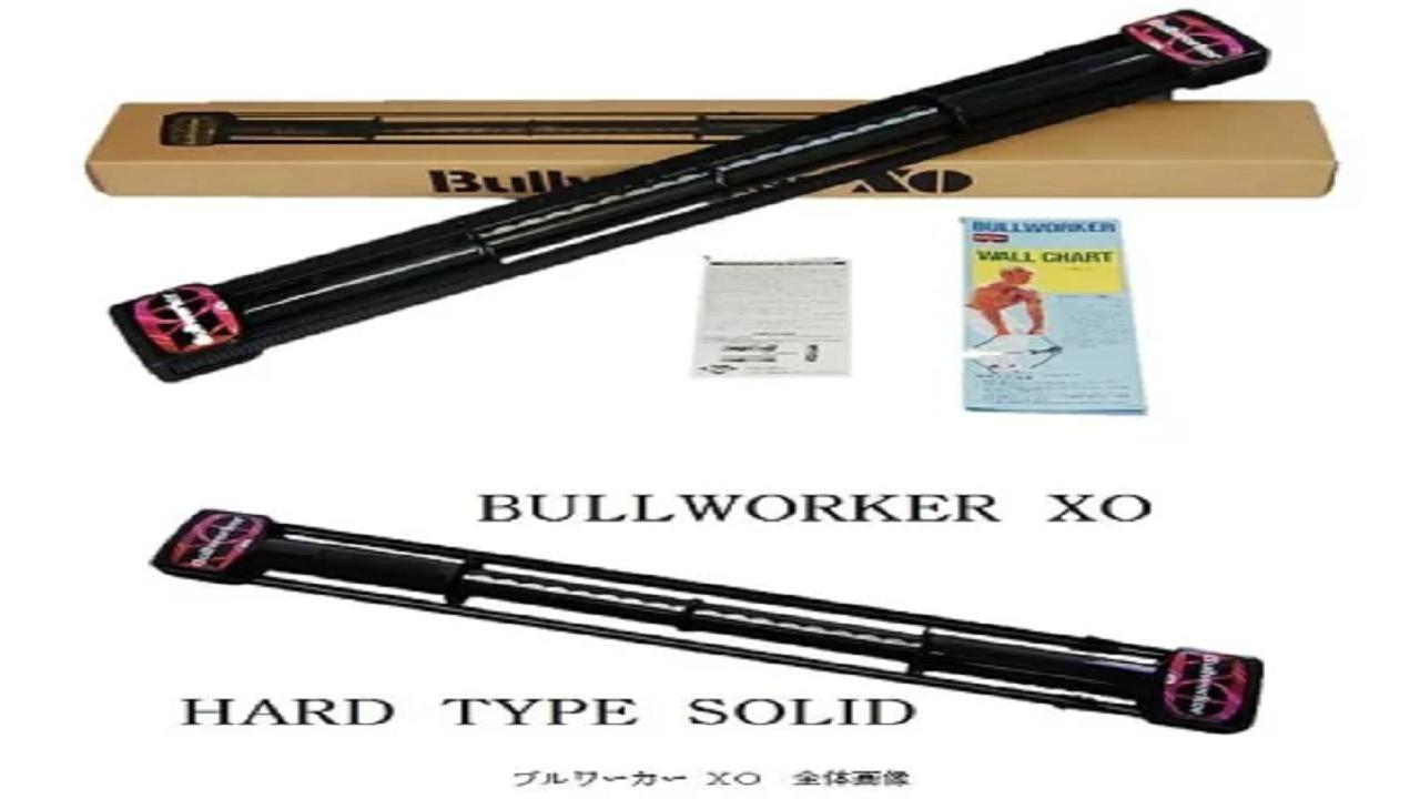 ブルワーカー XO