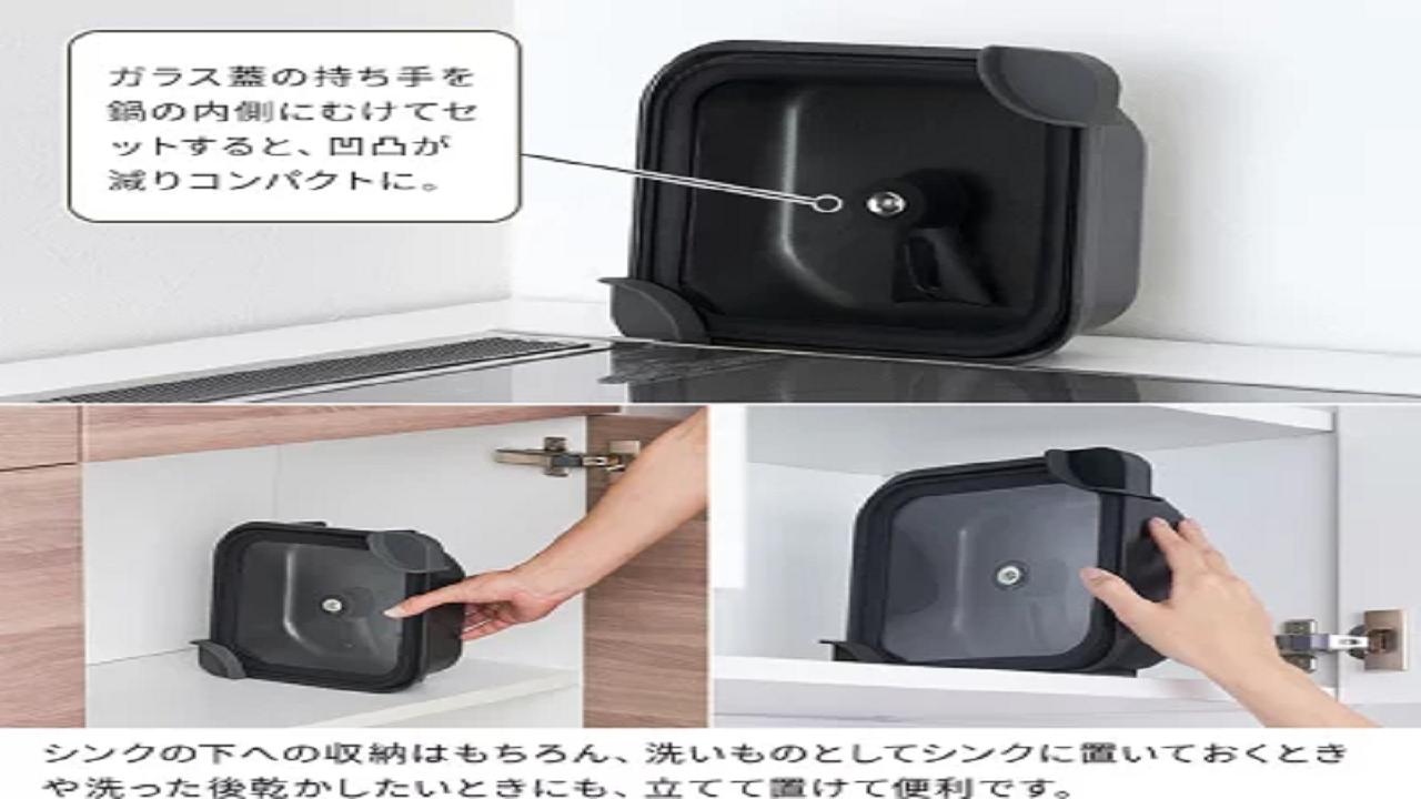 スマート両手鍋 sutto ガラス蓋付き